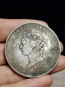 香港壹圆银元。