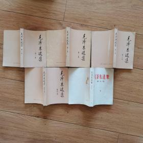 毛泽东选集1-5卷如图