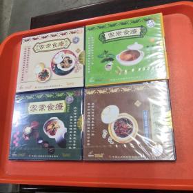 家常食疗DVD全四盒,原封未拆!