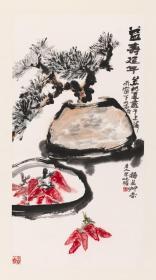朱屺瞻-益寿延年。纸本大小54.19*97厘米。宣纸艺术微喷复制。
