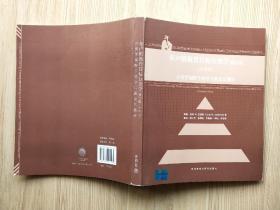 布卢姆教育目标分类学(完整版)