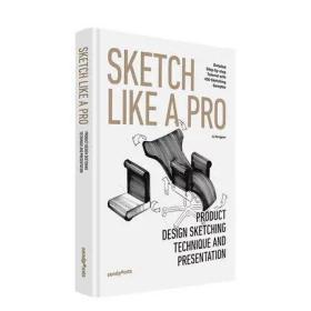 产品造型手绘设计 Sketch Like A Pro