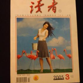 读者。2005年第3期。三盛兴博物馆筹建中。