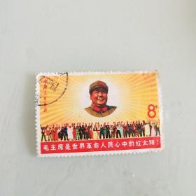 毛主席是世界革命人民心中的红太阳邮票