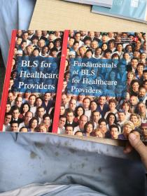 BLS   FOR  Healthcare  Providers+Fundamentals  of BLS  for  Healthcare  Provider