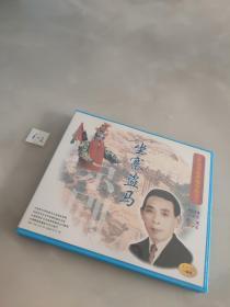 中国京剧音配像精粹-坐寨盗马