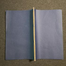 明刻本朱熹《韓文考異》卷五,一厚冊全