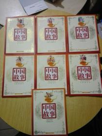 中国故事:民族传说(注音版)(7本合售)