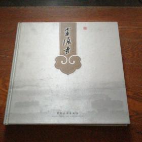 灵隐寺 : 汉英对照