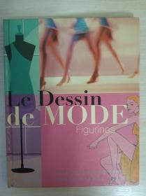 时尚设计/人物(法语)