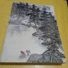 大唐西市 诚挚2010春季艺术品拍卖会 中国书画 油画雕塑 瓷器 文玩 拍卖图