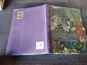 美术教师用书(第二版)教案与笔记 三年级上册