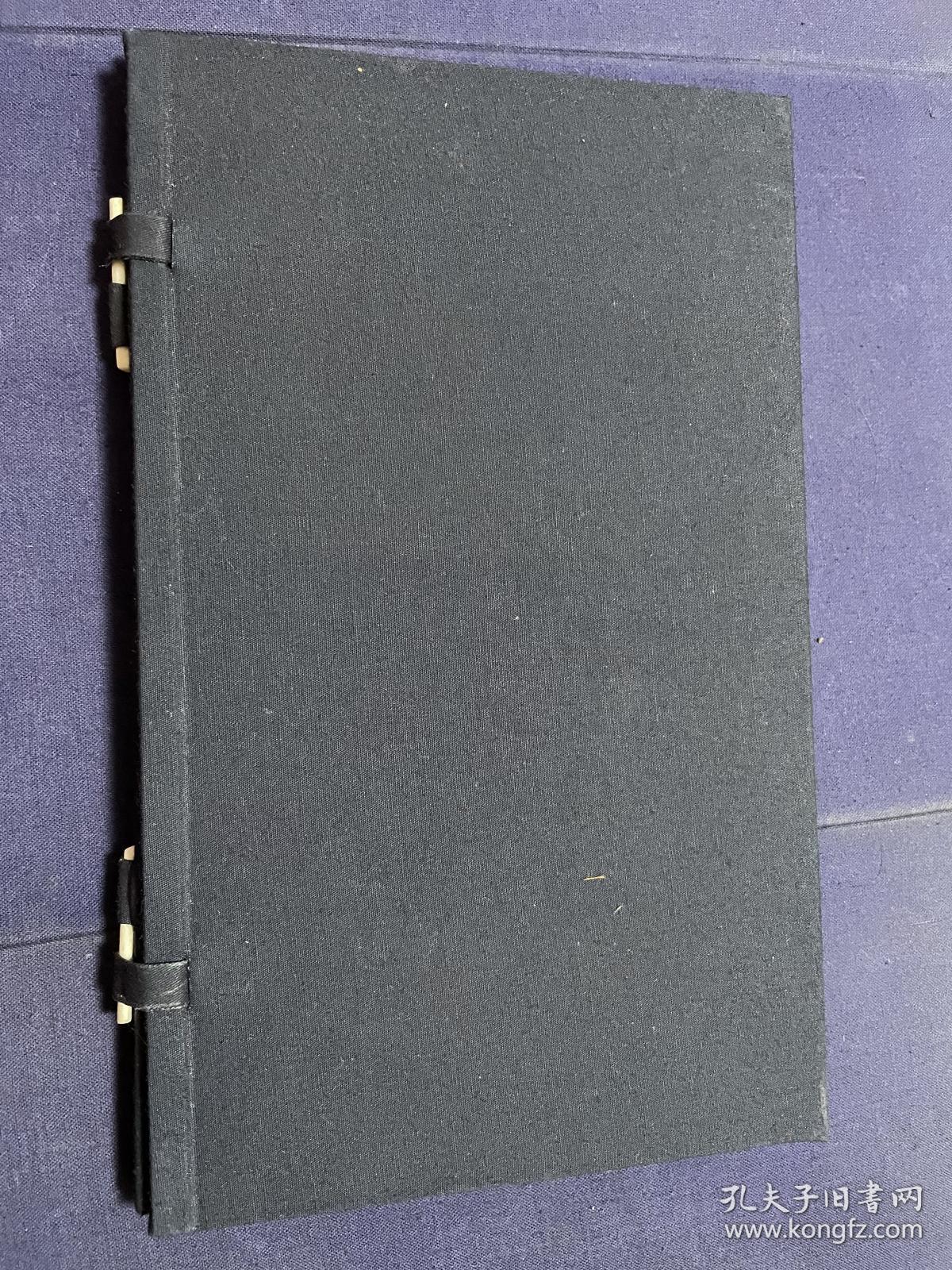 状元阁李光明庄刻本 司空图《二十四诗品注释》,红印牌记。此书是旧时二十四诗品最为流行的读本,刻本甚多,而以此李光明庄本为最佳。