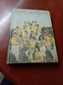 精装16开 英文原版 厚册年鉴《HONG KONG 》1985 内有各行业影像