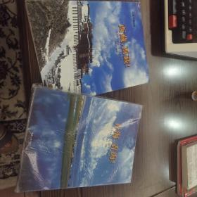 青海·青海,西藏,西藏,走进青藏高原系列,共两册