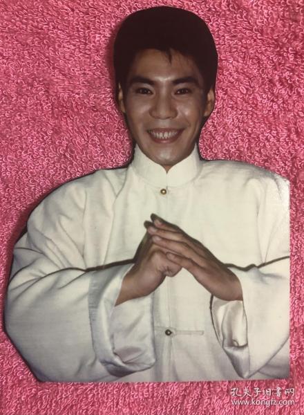 著名歌手 屠洪刚 艺术剪照老照片