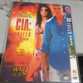 DVD电影 义胆双雄