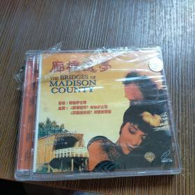 廊 桥遗梦  CD光盘  未开封 实物拍图