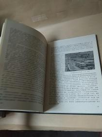 双流县交通志