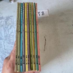 文史知识 1992.1.2.3.4.5.6.7.8.10.11 十册合售