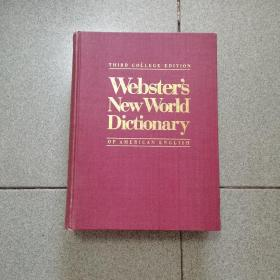 韦氏新世界美国英语词典 大学版 第3版 英文