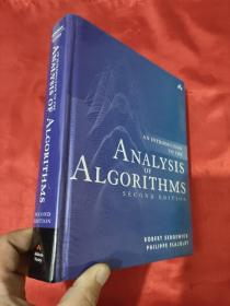 An Introduction to the Analysis of Algorithms   (16开,硬精装) 【详见图】