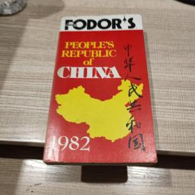 Fodor's People's Republic of China,1982