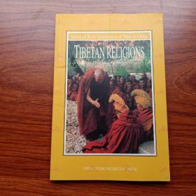 Tibetan religions西藏宗教
