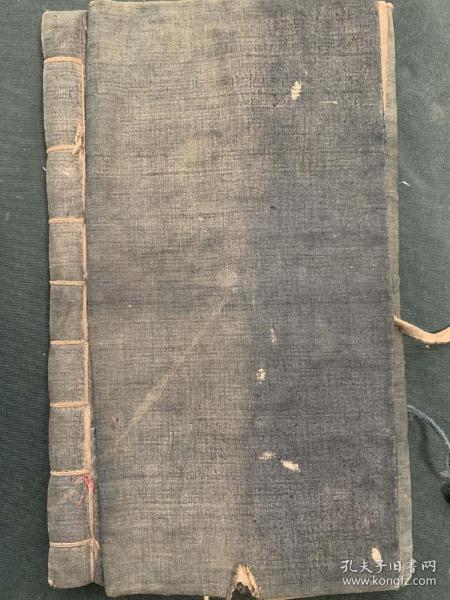 齐白石老线装册页