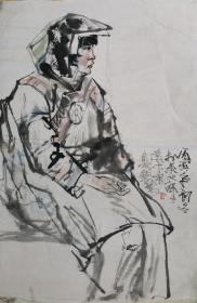 1986年国画人物一幅,于东北师大美术系,可能是名家