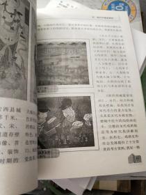 壁画入门与欣赏(现代艺术培养丛书)