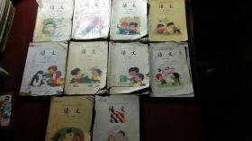 九年义务教育五年制小学教科书语文全十册(全彩版)