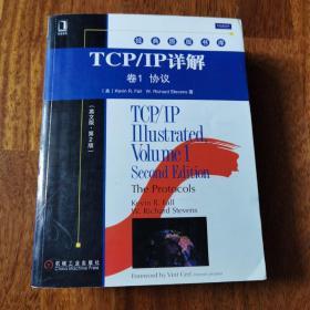TCP/IP详解 卷1:协议(英文版·第2版)