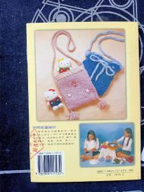 活用城堡编织