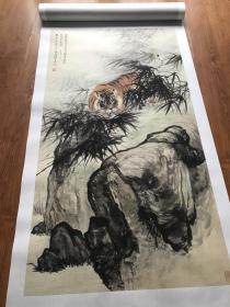 张善孖 虎威图。纸本大小79.02*146.81厘米。宣纸艺术微喷复制。画芯。