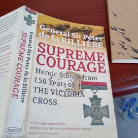 Supreme Courage B