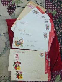 9元邮资封 小号 七个 5.4元信封 2个