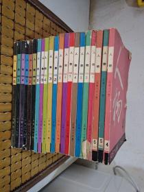 人物杂志 1983年第4.5.6期、1984年第1-6期全、1985年第1-6期全、1986年第1-6期全【共21册合售】