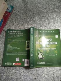 国外电子与通信教材系列:计算机视觉特征提取与图像处理(第3版)(英文版)   原版内页干净