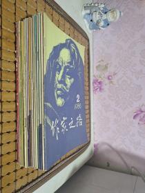 作家之路 1985年1、2、4、6、7、8、10期、1986年2-10期(16期合售)
