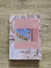 艺术与经营的奇迹:浅利庆太和他的四季剧团