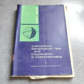 捷克斯洛伐克国际地球物理年工作 1957~59*