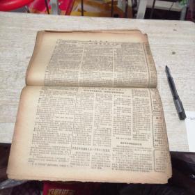 参考消息1982年4月1—30