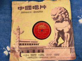 收来一张黑胶木老唱片 二泉映月   二胡名家(瞎子阿炳)演凑。品相一流。1951年出品。
