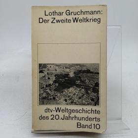 Gruchmann: Der Zweite Weltkrieg