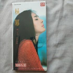 杨幂有声分享珍藏卡(未拆封)