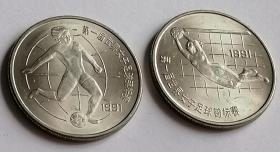 LT14第一届世界女子足球锦标赛纪念币