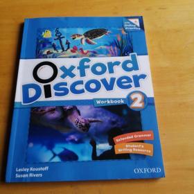 Oxford Discover Workbook 2 书内有笔记