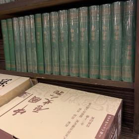 全16册▲中学生第一编(民国期刊集成)--{b1736260000161226}