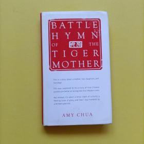Battle Hymn of the Tiger Mother  有点水印
